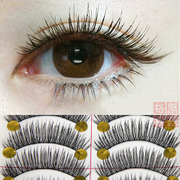 Japanese Taiwan Handmade Natural eyelash long thick cotton cross section moved nude make-up eye lashes.