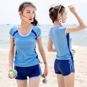 Yu g swimsuit lady split cover belly thin boxer conservative sport students code swimwear spa Korea