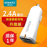ROMOSS / Romash Mini Car Charger Universal Dual USB Output Car Charger Head