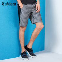 Carbene cotton low waist for a comfortable casual young five-pants