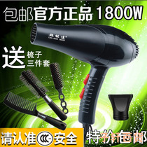 Super energy high-power hair dryer silent hotel home barber shop dedicated to hot and cold air five-speed hair dryer