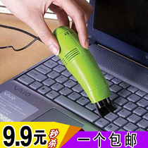 USB computer keyboard vacuum cleaner mini cleaner keyboard brush cleaning durable and strong creative micro