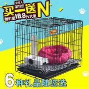 Pet star bold pet pet dog cage large and small dog fence fence cat cage chicken rabbit cage