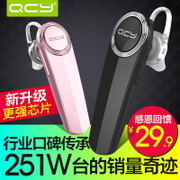QCY Q8 Bluetooth headset ear hanging type mobile phone universal drive Mini ultra small running wireless earplug