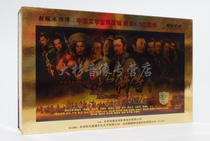 Genuine spot TV series new water margin DVD5 CD HD 33 disc Gold full collectors edition