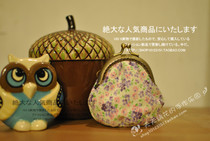 Daily embroidery hand--round belly mouth gold bag 6cm