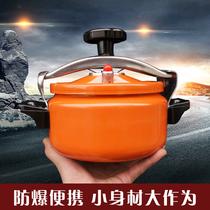 Antidéflagrant Portable Mini autocuiseur plateau camping en plein air autocuiseur haute altitude équipement voyager petit autocuiseur