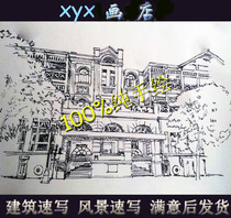 Pure hand-painted generation of painting pen sketch landscape sketch landscape architecture sketch a variety of paintings