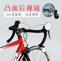 Bicycle convex mirror rearview mirror of electric bicycle