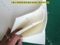 1.5mm2mm thick mechanism high density felt fine white industrial oil absorption high temperature seal dust absorbing wool felt