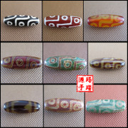 Tibet nine agate agate barrel bead