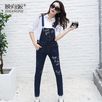 Map to send doodles denim romper women slim letters printed jeans trousers autumn new trends