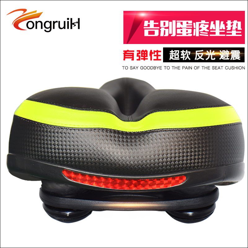 Bicycle cushion saddle bicycle accessories mountainous bicycle riding equipment cushion super soft elastic thickening widening cushion
