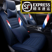 Po Chun 560630 car seat CRV summer seasons RX5 Roewe 350XRV universal full leather seat cover in Changan