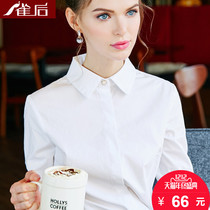 Qunhou autumn and winter white shirt female Han Fan bottoming shirt Slim OL overalls professional dress student long-sleeved shirt
