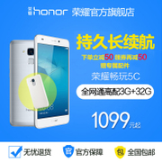 Coupons single stand 100 HUAWEI honor/ glory play full Netcom 5C 4G intelligent mobile phone