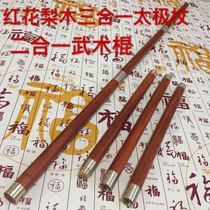 Safflower Pear Wood Taiji rod Health rod two-in-a folding stitching combination stick Martial Arts stick three in one long stick whip rod