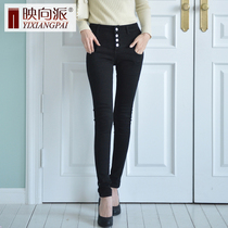 Spring of 2016 new female slimming high waist jeans tight black pencil pants feet pants belly breasted the tide