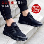 Summer shoes for men 8cm shoes shoes breathable shoes net leather shoes men 10cm sports shoes 6