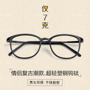 Shuaidi big box ultra light glasses frame and glasses frame finished TR90 flat mirror eye glasses frame and anti radiation