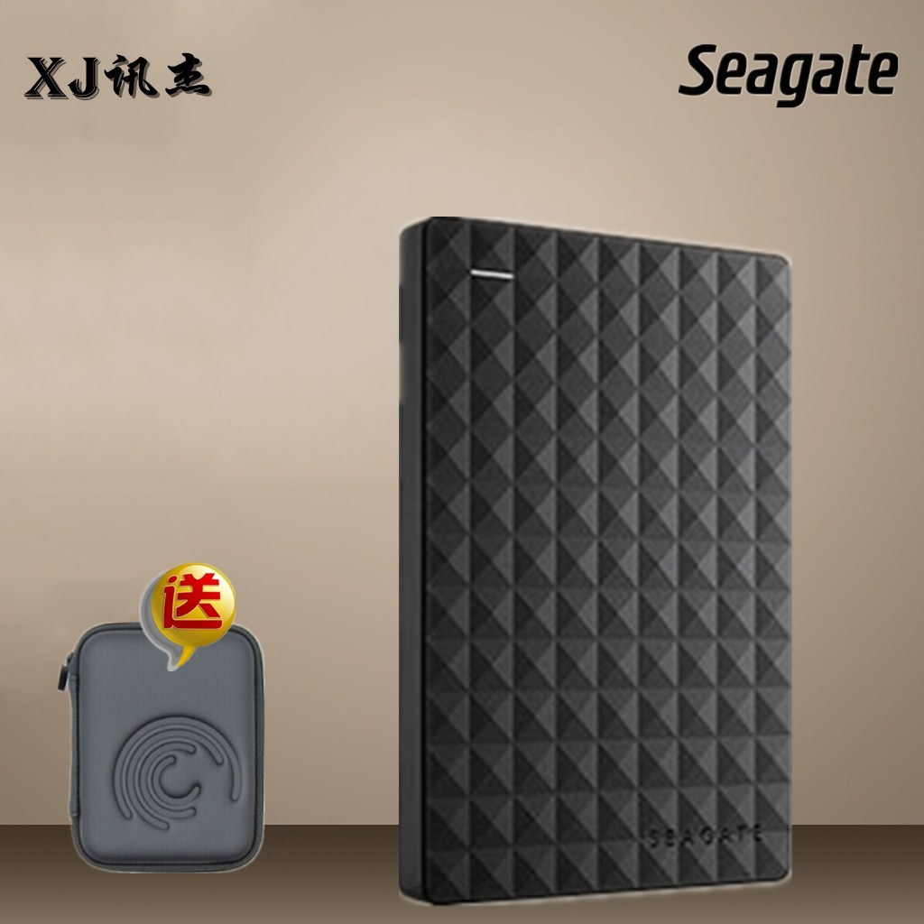Seagate/Seagate Ruiyi 1T/2T/4T Business Lightweight Portable Chinese Wind USB 3.0 Mobile Hard Disk
