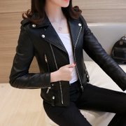 Small leather woman short paragraph PU leather coat 2017 spring and autumn new big size Haining motorcycle leather jacket