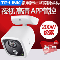 TP-LINK Network wifi monitoring wireless camera 2 million Pixel night vision machine HD Monitoring IPC22-4
