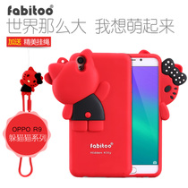 Oppo R9 female shatter-resistant silicone soft all inclusive card protection sets shell hanging lanyard neck surge