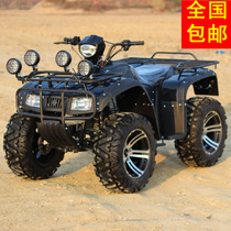 Zongshen 250cc water-cooled belt differential shaft drive 14 Large Hummer beach car Dragon Ding four-wheel off-road motorcycle