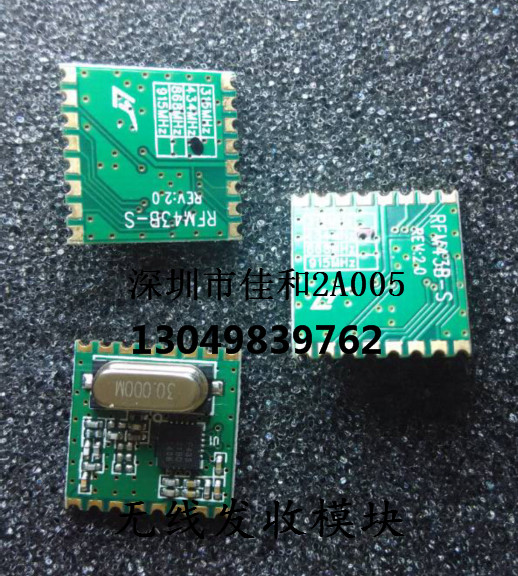 RFM43B RFM43 Wireless Transmitter Module | FSK | SPI | SI4031 | Data Transmission Module | Remote Control | Temperature Control