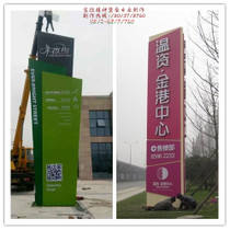 Spiritual Fortress Mall guide brand stainless steel parking sign index brand outdoor Billboard custom-made