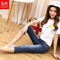 Summer slim thin denim high waist skinny Korean eight trousers