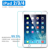 Jessica ipad4 tempered film apple flat ipad2 / 3 tempered glass film HD film protective film