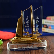 Crystal Gift Decoration Sailing Company Conference activities Open retired retirement souvenirs
