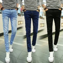 Autumn new style mens jeans slim feet youth solid color in winter the four seasons City boy denim trousers pants