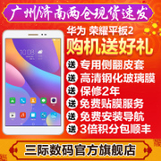 Glory glory tablet 2 HUAWEI Tablet PC Android's 8 inch tablet phone full Netcom phone call eight