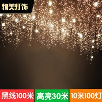 Star outdoor led lights flashing lights lamp waterproof copper 100 meters highlight neon Christmas photography