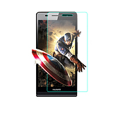 Jue letter Huawei P8 tempered glass film p8 standard version of high with the version of high-definition explosion-proof mobile phone protection film