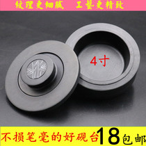 Ribbed Inkstone 4 inch Duanyan original stone ink with cover artificial carving fine ribbed yantai students calligraphy Inkstone
