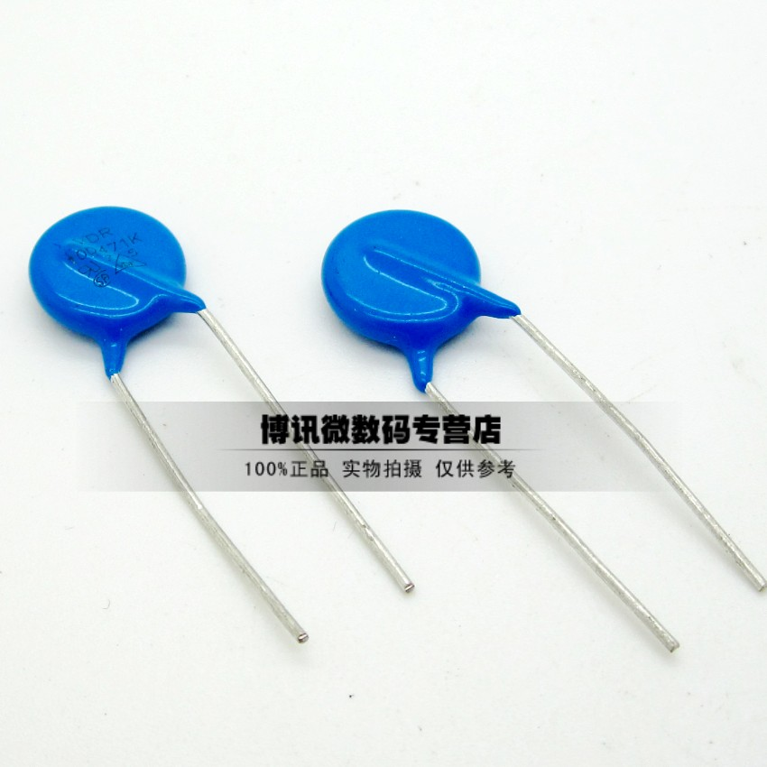 [The goods stop production and no stock]Yunhui (10 pieces) Varistor ZOV-10D271K plug-in 10D271K 270V