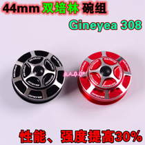 Taiwan 44mm Straight tube built-in hidden double PEI Lam Bearing Bowl group 28.6 front Fork Mountain Bike Watch Group