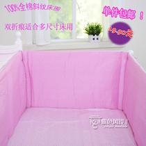 亏本 外贸尾单婴儿床围 单品纯棉床围 棉床上用品 宝宝床帏
