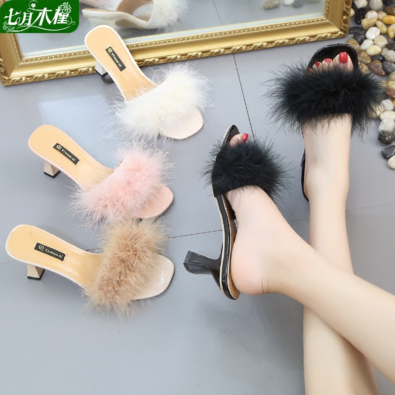 Ostrich fur slippers for women wearing the new style of thick-heeled fashionable sandals in summer of 2019, autumn high-heeled shoes, net red shoes