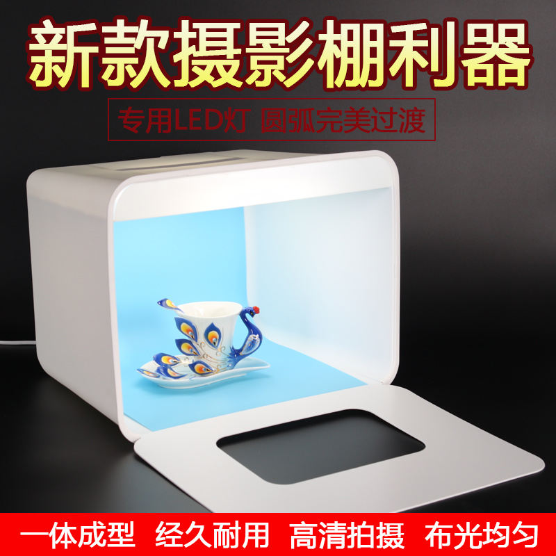 One-piece LED Studio soft box Jewelry photo-light box set Shooting equipment props background paper