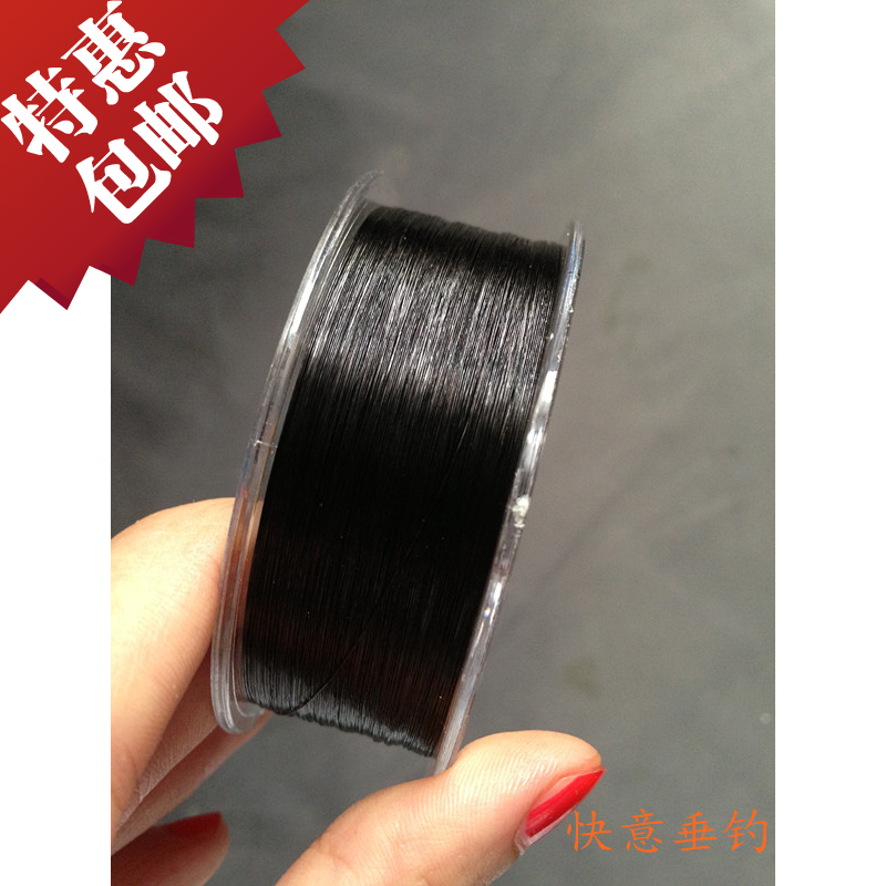Offer Authentic American FireWire 50m 100m 200m Anti-winding Fishing line Import line