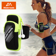 Running through mobile phone arm with the arm with the arm bag bag bag fitness exercise equipment HUAWEI arm arm sleeve and bandage
