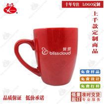 China Red Ceramic Cup 50 can be printed logo custom enterprise Office advertising Gifts