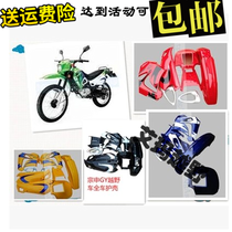 Zongshen GY150 off-road accessories-full car plastic exterior parts shell full car shell 125GY full car coverage
