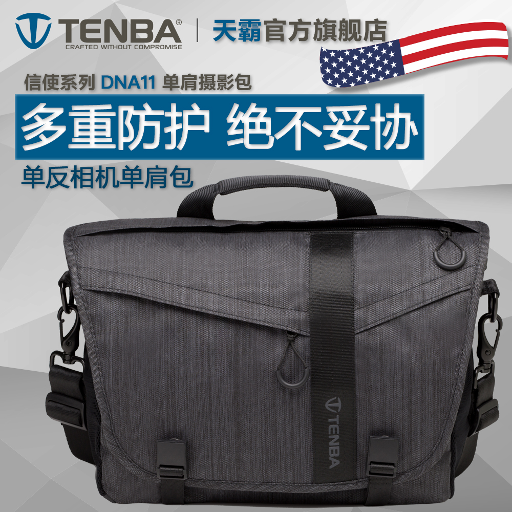TENBA 天霸 DNA11 outdoor postman photography bag micro single SLR one shoulder anti-theft buckle camera bag