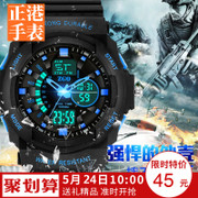 Hong Kong Watch male student electronic watch digital sports youth alarm clock waterproof junior high school students
